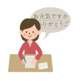 おすすめペン習字の通信講座人気ランキング