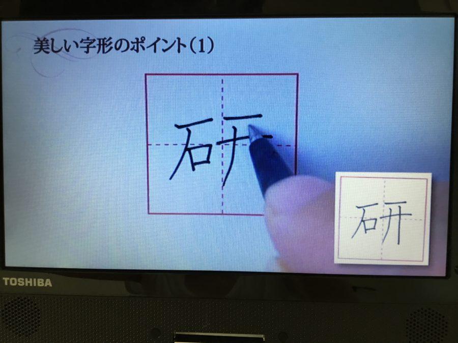 テキスト3初日DVD1