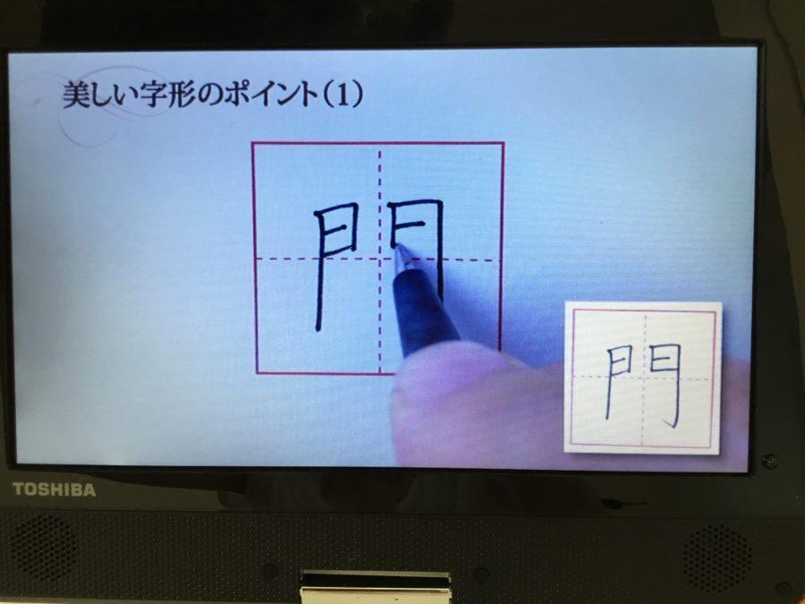 テキスト3初日DVD2