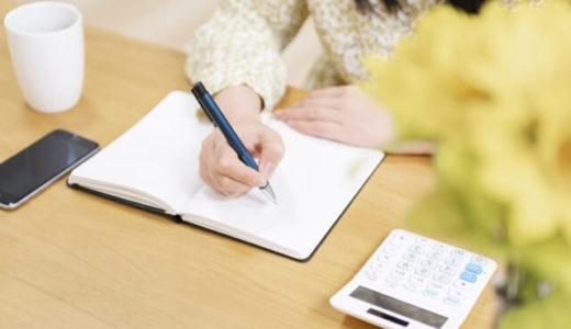 日ペンのボールペン習字講座、テキスト2の前半9日目受講報告!漢字とひらがなの文章の練習