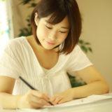 日ペンボールペン習字講座漢字の練習1日目