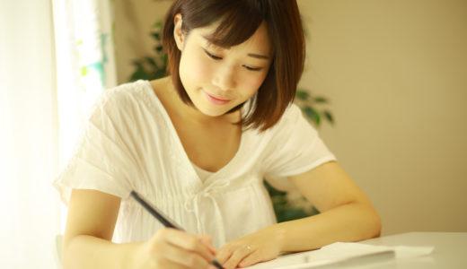 日ペンのボールペン習字講座受講報告。テキスト2基本編楷書①、漢字の練習1日目が終了