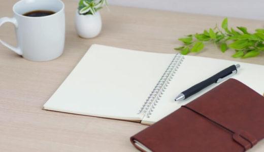 日ペンのボールペン字講座、第2回、3回添削課題の内容と講評結果